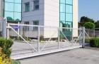 Уличные откатные промышленные ворота
